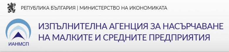 https://skp.bg/wp-content/uploads/2020/02/fe8bfc1b99c9ede76699e9aaec65452f_XL.jpg